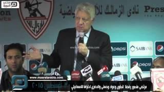 مصر العربية   مرتضى منصور رفضنا  انطوى وعواد وحسنى والحضرى احتراما للاسماعيلي