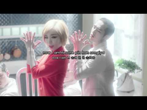 Ga In - Bloom Karaoke