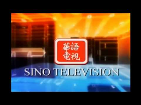 Sino Network Television - 29/7/2014