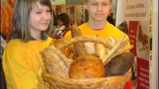 Уроки Хлеба для школьников Видео калаж