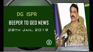 DG ISPR Beeper | Geo News - 28 Jan 2019 | Pak - Afghan Border