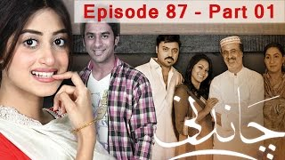 Chandni - Ep 87 - Part 01