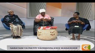 Mjadala | Safari na gharama ya saratani kwa wanawake