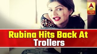 TV Actress Rubina Dilaik Hits Back At Trollers ! | ABP News