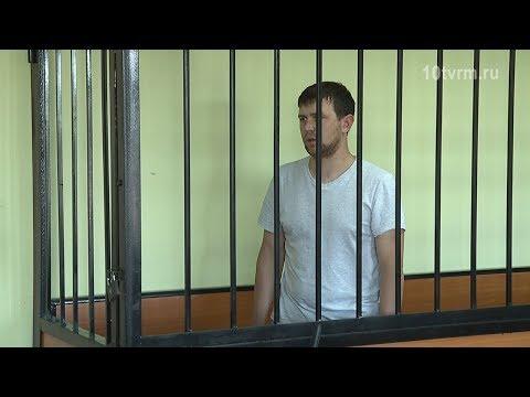 Арест организаторов сети казино в Саранске