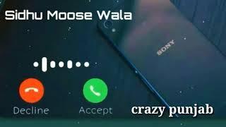 Bapu - Sidhu Moose Wala | New Punjabi Song Ringtone Download 👇 | New Punjabi Sad Status 2020
