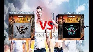 FreeFire: (LBP)-LB-Preschool & AP-Apollo13 เชื่อมสัมพันธ์แคลน EP.1