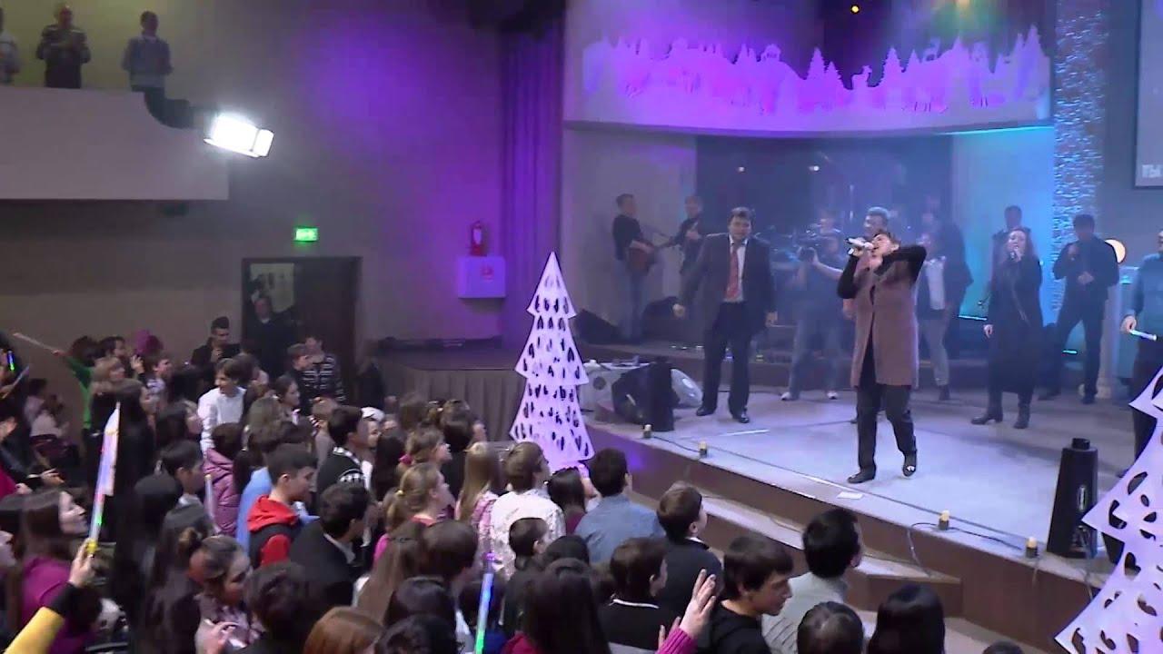 Ты пришел ко мне - музыка, прославление, клип, Новая Жизнь, Алматы