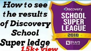 How to know the result of Discovery super league //how to see the results of Discovery super league