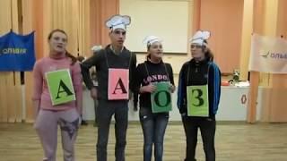 """""""Кулинарная вечеринка"""" (""""Моряч-ОК"""" в интернате №2). Видео """"Корабелов.Инфо"""""""
