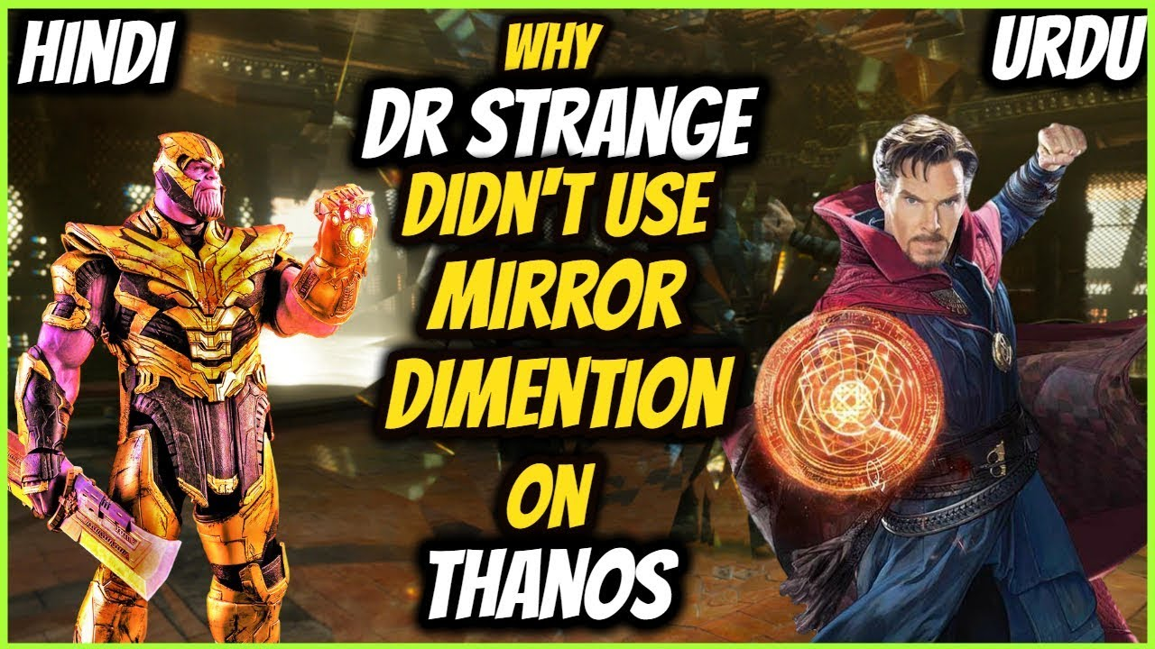 MIRROR DIMENSION ON THANOS - EXPLAINED IN HINDI URDU - JS SUPER