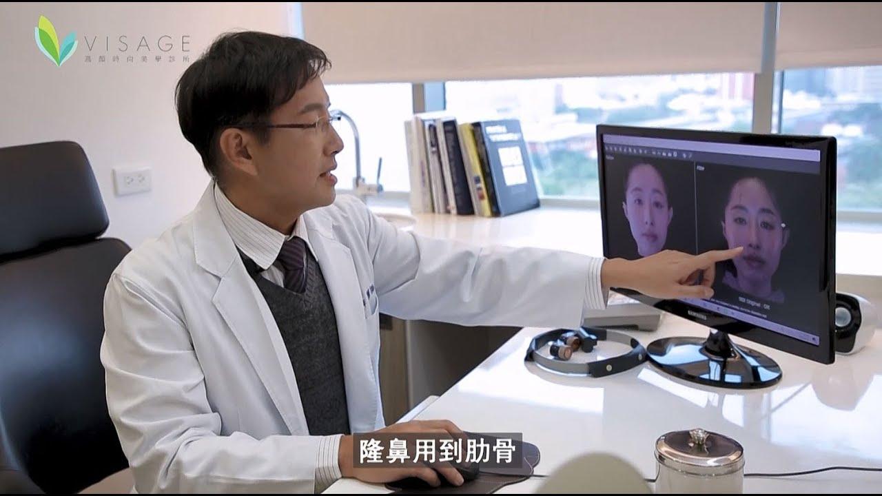 專訪韋志曄醫師 自然美才是鼻整形的最高準則 - YouTube
