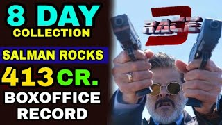Race 3 8 day Collection, Race 3 Boxoffice Collection, Salman Khan Race 3 Collection record