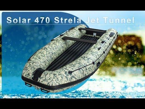 Обзор новинки 2019 года - лодка Solar (Солар) Максима 470 Jet Tunnel Стрела Камуфляж