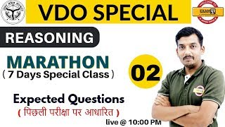 # VDO SPECIAL | REASONING   MARATHON  | by Anil Sir || Expected Questions | Class 02
