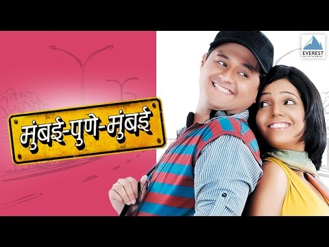 Mumbai Pune Mumbai - Marathi Movie | Part 1| Swapnil Joshi, Mukta Barve, Satish Rajwade