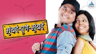 Mumbai Pune Mumbai - Marathi Movie   Part 1  Swapnil Joshi, Mukta Barve, Satish Rajwade