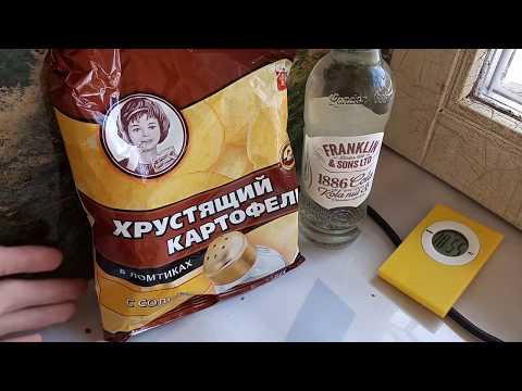 Дегустация - Чипсы