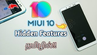 MIUI 10 ரகசியம் | MIUI 10 Top Hidden Features | Secret Settings and Tricks in Tamil