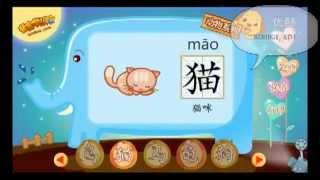учим китайский язык урок 7