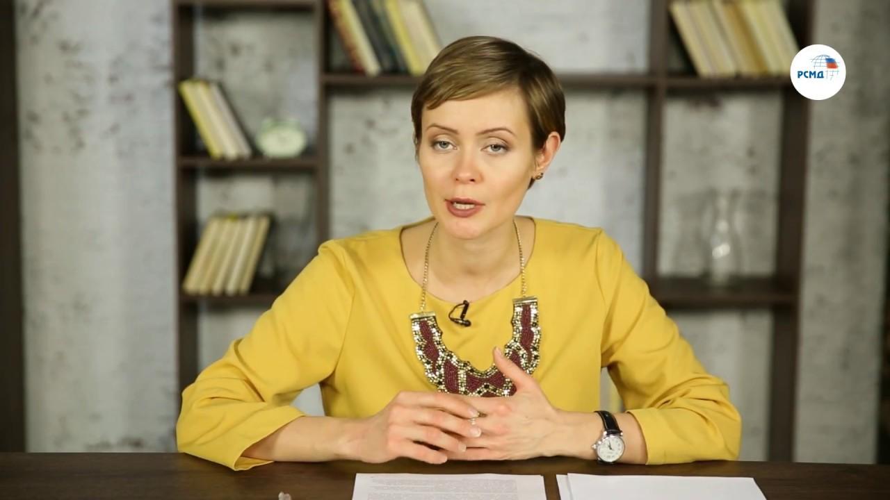 Курс общественного дипломата. Тема 9. Обзор направлений работы в  России