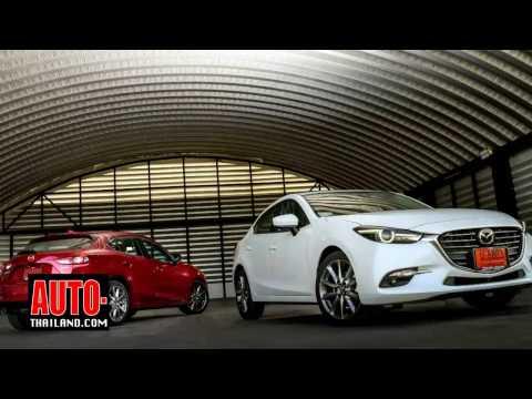 ทดลองขับ Mazda3 ใหม่ เพิ่มระบบความปลอดภัยแบบจัดเต็ม