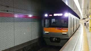 京成・成田スカイアクセス線3000形3056編成の通過 @ A11東銀座駅