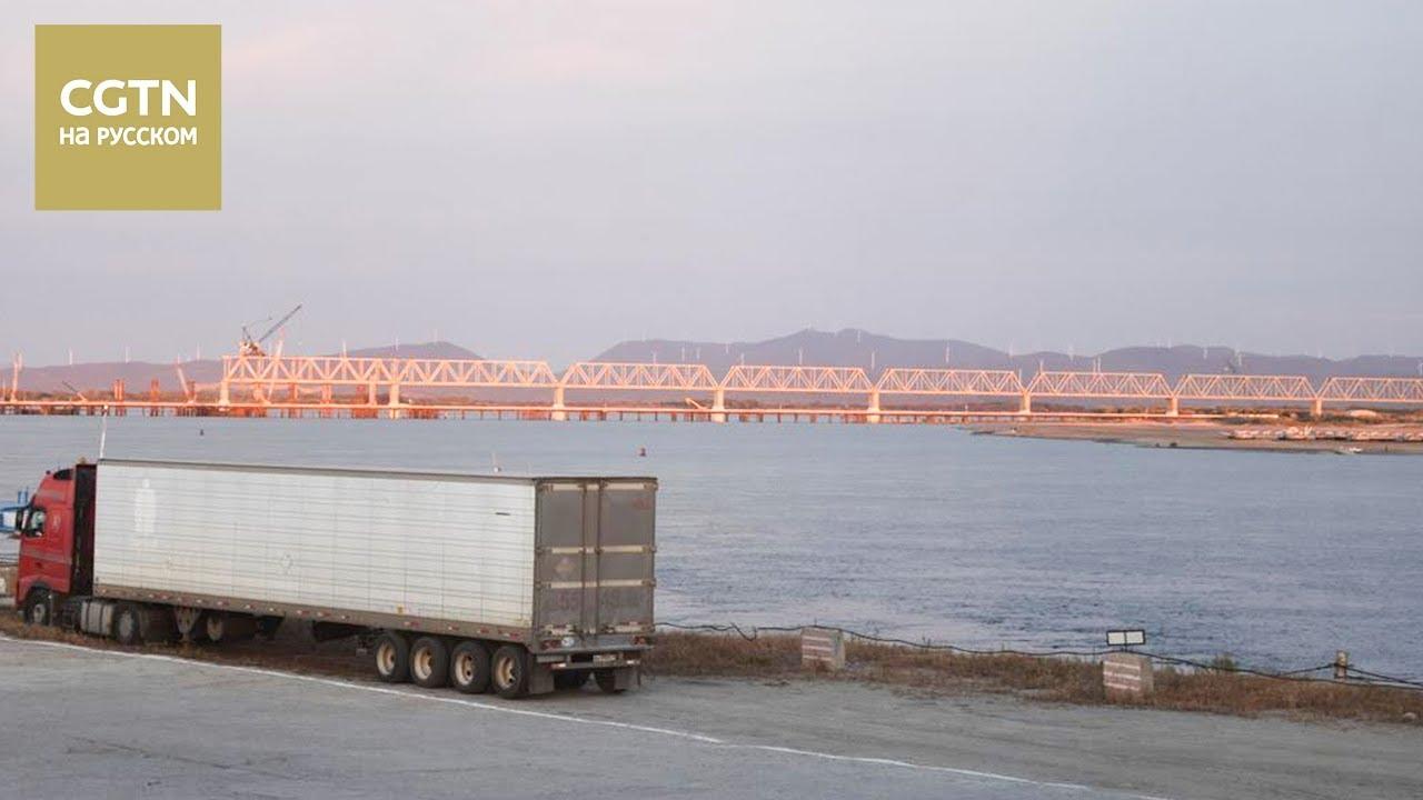 Новый железнодорожный мост – совместный проект России и Китая [Age0+]