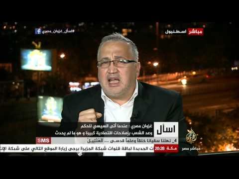Gazwan al Masri with aljazeera mubasher misir live from istanbul