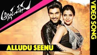 Alludu Seenu Song || Alludu Seenu Full Video Songs || Samantha, Srinivas, Tamannah, DSP
