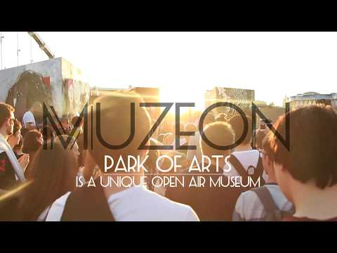 Moscow. Muzeon Park of Arts. Where to go | 2017