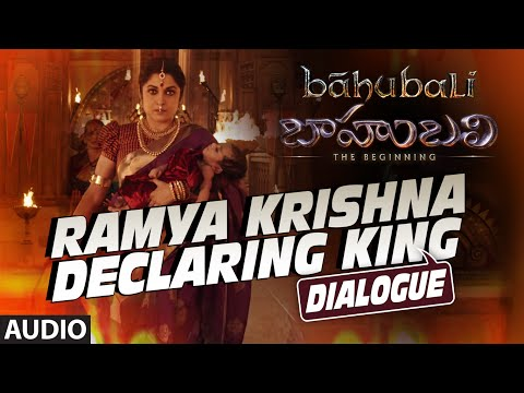 Ramya Krishna Declaring King Dialogue || Baahubali Dialogue (Telugu) || Ramyakrishna || Bahubali