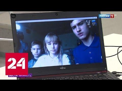 Вузы уйдут в онлайн вслед за школами - Россия 24