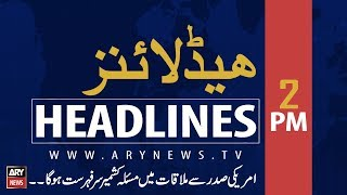 ARY News Headlines  Police fail to trace Chunian incident culprits after six days  2PM  23 Sep 2019