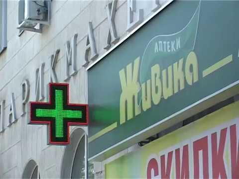 ЖИВИКА  Каменск-Уральский Каменская 16