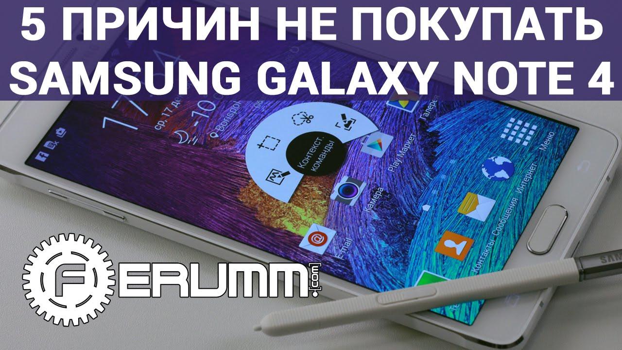 Samsung galaxy note 4 в каталоге мобильный телефон на сайте bigmir. Net. Отзывы, фото, характеристики.