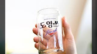 나만의 주문제작 홈카페 유리컵 맥주잔