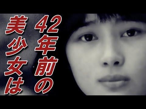 斉藤とも子『ゆうひが丘の総理大臣』の人気女子高生役のその後に驚きを隠せない!清楚な笑顔から想像できないとある大事件とは!?