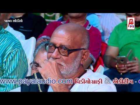 Bhikhudan Gadhvi Bharatvan Junagadh Dayro Padmashri Award Morari Bapu  2