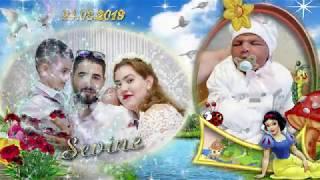 Gambar cover Sevinc bebek Nova Zagora 24.08.2019