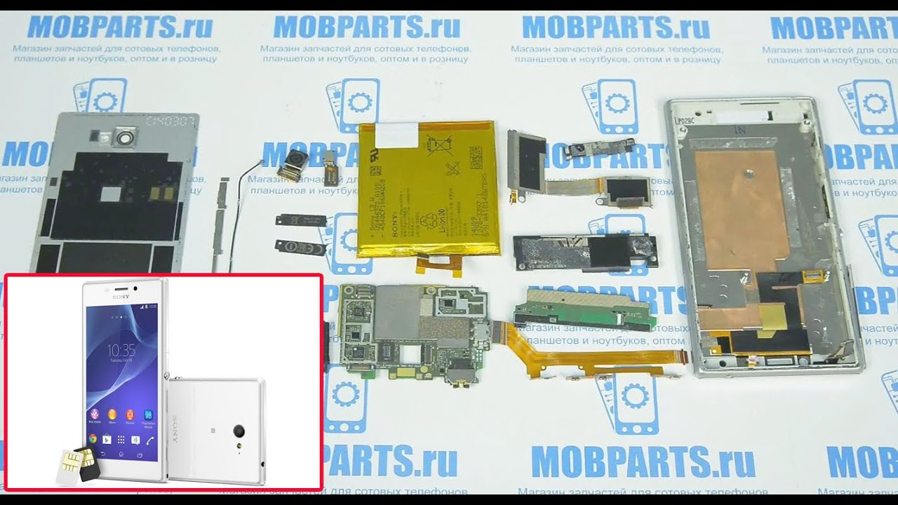 Sony Xperia M2 Dual D2302 как разобрать, ремонт и сборка Sony .