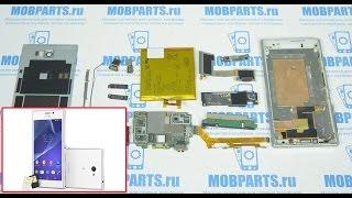 Sony Xperia M2 Dual D2302 как разобрать, ремонт и сборка Sony Xperia M2 Dual(Запчасти Sony Xperia M2 Dual: ..., 2014-08-02T15:00:02.000Z)