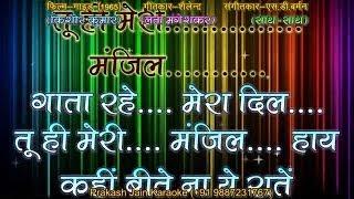 Gata Rahe Mera Dil (Clean) Demo Karaoke Stanza-3 हिंदी Lyrics By Prakash Jain