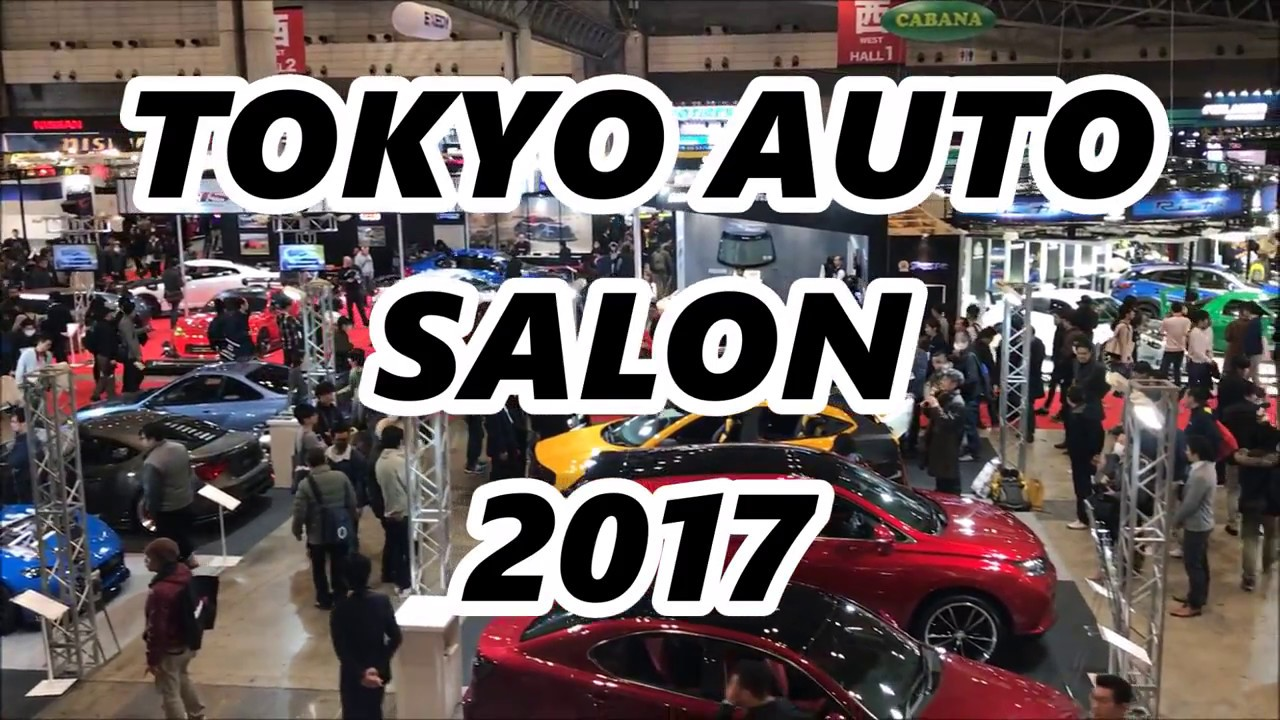 tokyo auto salon 2017 doovi. Black Bedroom Furniture Sets. Home Design Ideas