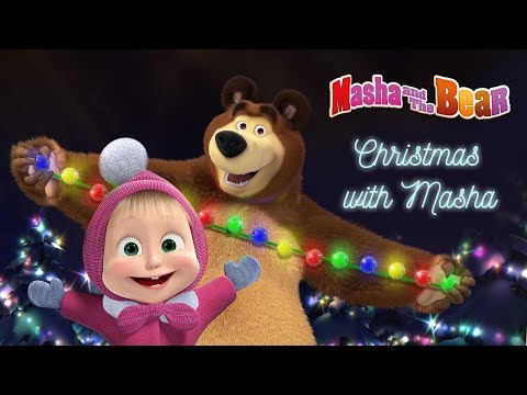 Masha and the Bear  Christmas with Masha Happy New Year 2019!