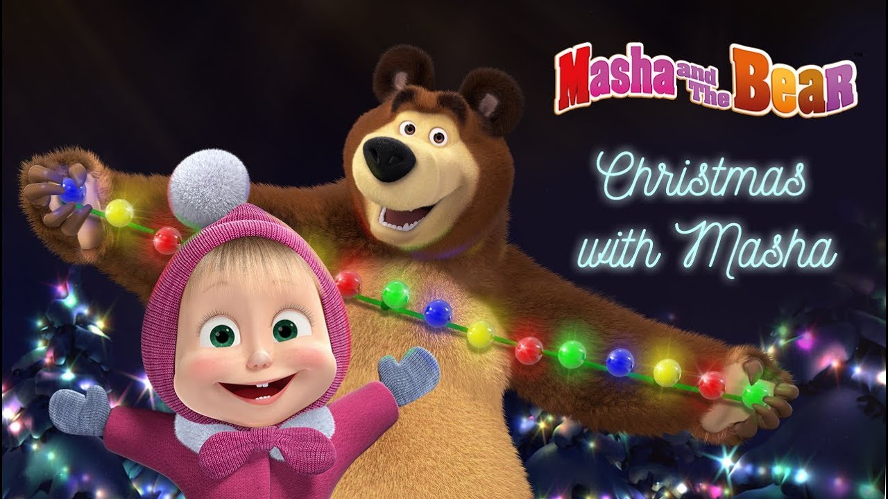 Masha and the Bear – Christmas with Masha ????Happy New Year 2019!