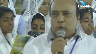 IPC Kottarakkara 56th Mekhala Convention - 2016  //  DAY -4