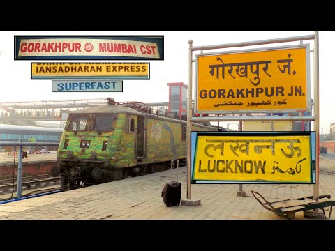 LUCKNOW To GORAKHPUR Train Journey | On a Chilly Winter Day | Mumbai-Gorakhpur Jansadharan Express..