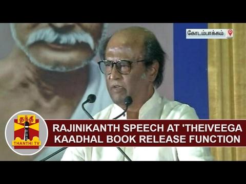 Superstar Rajinikanth speech at 'Theiveega Kaadhal' Book release function | Thanthi TV