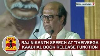 Superstar Rajinikanth speech at 'Theiveega Kaadhal' Book release function   Thanthi TV